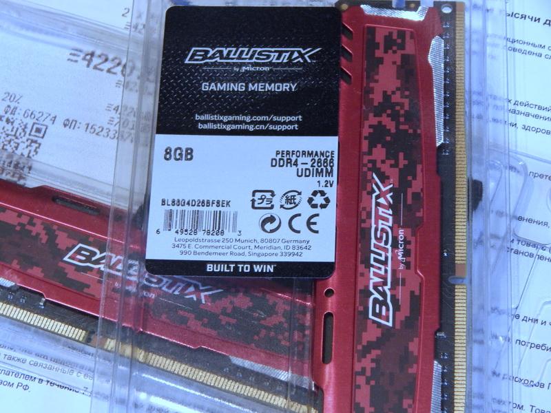 Crucial Ballistics Sport BLS8G4D26BFSEK (DDR4/8Gb/2666Mhz): модули памяти для игрового компьютера