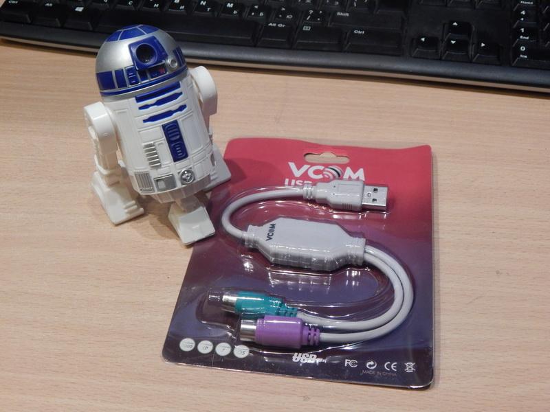 Кабель-адаптер для подключения PS/2 клавиатуры и мыши к USB порту компьютера VCOM VUS7057