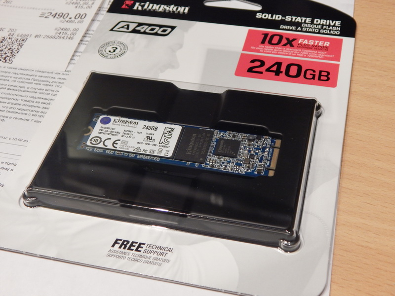 SSD накопитель Kingston SA400M8/240G